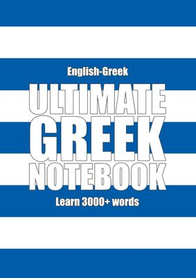 Ultimate Greek Notebook