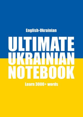 Ultimate Ukrainian Notebook