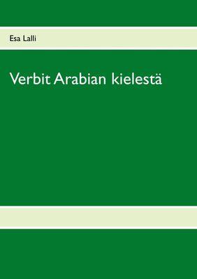 Verbit arabian kielestä