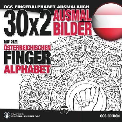 30x2 Ausmalbilder mit dem österreichischen Fingeralphabet