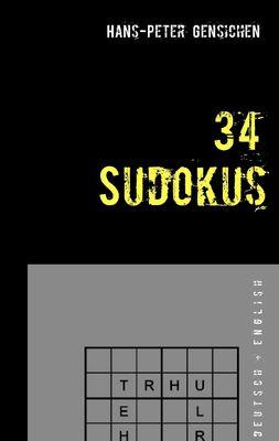 33 Sudoku