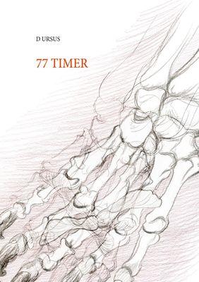 77 timer