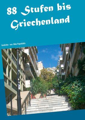 88 Stufen bis Griechenland