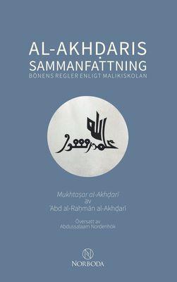 AL-AKHDARIS SAMMANFATTNING