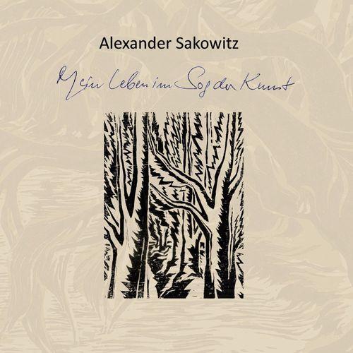 Alexander Sakowitz