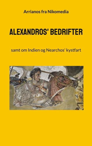 Alexandros' bedrifter