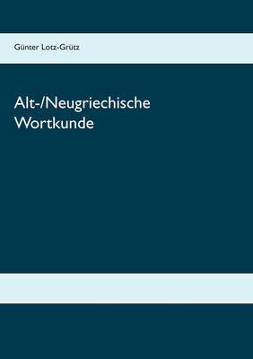 Alt-/Neugriechische Wortkunde