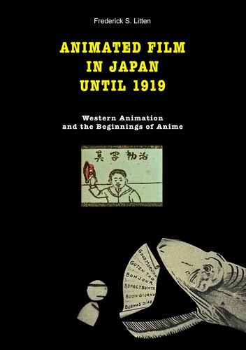 Animated film in Japan until 1919