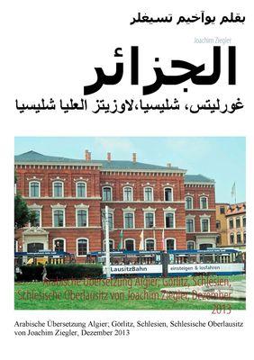 Arabische Übersetzung Algier; Görlitz, Schlesien, Schlesische Oberlausitz von Joachim Ziegler, Dezember 2013