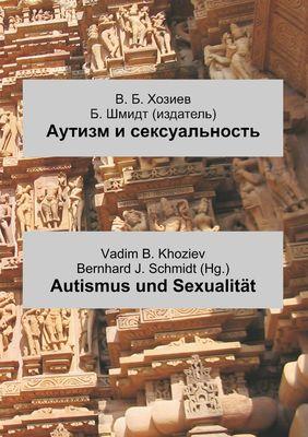 Autismus und Sexualität