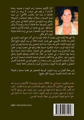 Az-zeit az-zeitun al-bikr