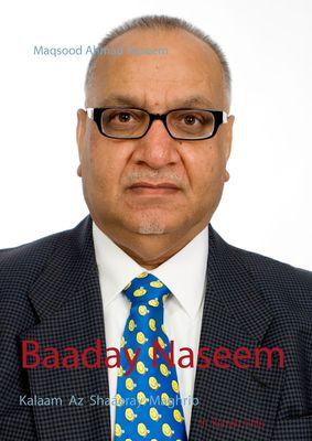 Baaday Naseem