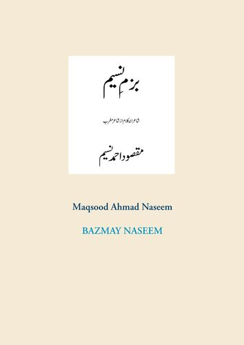 Bazmay Naseem