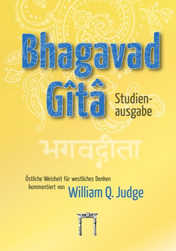 Bhagavad-Gita Studienausgabe