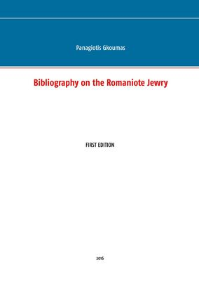 Bibliography on the Romaniote Jewry