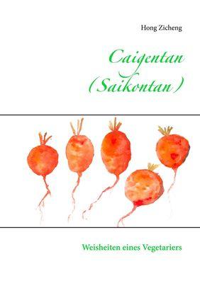 Caigentan (Saikontan)
