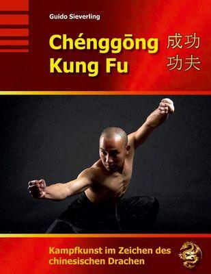 Chenggong Kung Fu