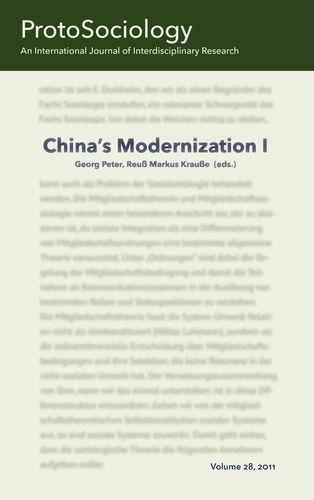 China's Modernization I