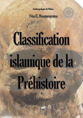 Classification islamique de la Préhistoire