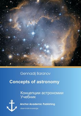 Concepts of astronomy