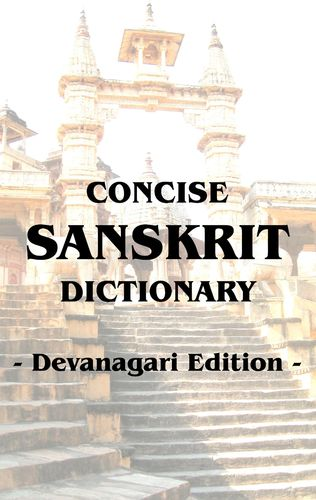 Concise Sanskrit Dictionary