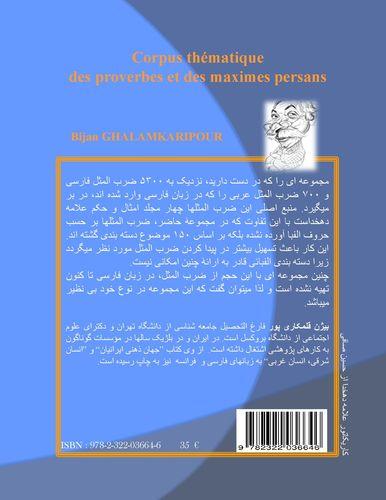 Corpus thématique des proverbes et des maximes persans