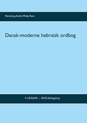 Dansk-moderne hebraisk ordbog