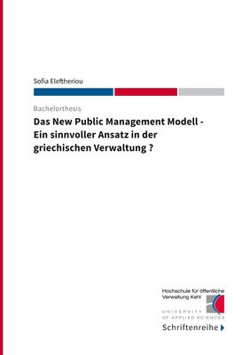 Das New Public Management Modell