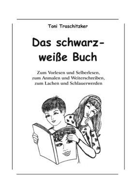 Das schwarz-weiße Buch