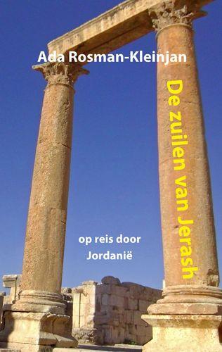De zuilen van Jerash