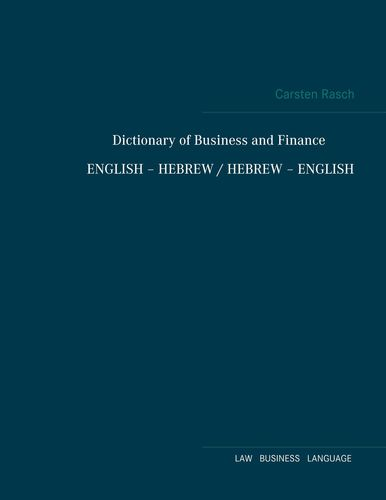 Dictionary of Business and Finance English - Hebrew / Hebrew - English