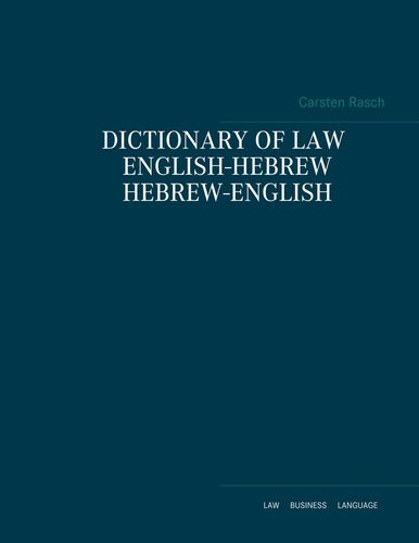 Dictionary of law English - Hebrew / Hebrew - English