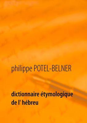 Dictionnaire étymologique de l' hébreu