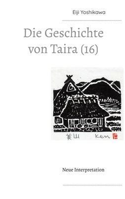 Die Geschichte von Taira (16)