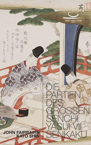 Die Partien des Großen Senchi. Yasui VII Senkaku