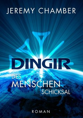 DINGIR
