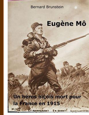 Eugène Mô