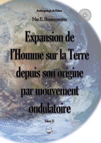 Expansion de l'Homme sur la Terre depuis son origine par mouvement ondulatoire