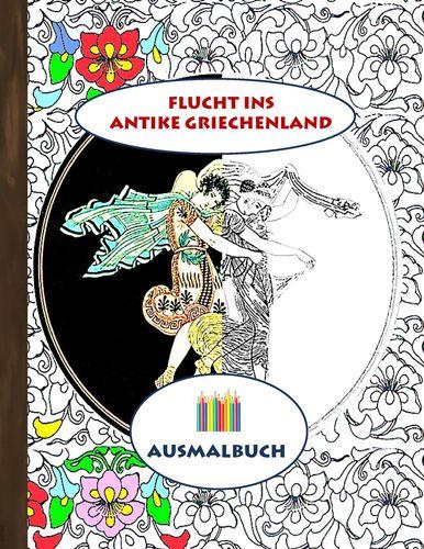 Flucht ins antike Griechenland (Ausmalbuch)