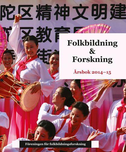 Föreningen för folkbildningsforskning, Årsbok 2014-2015