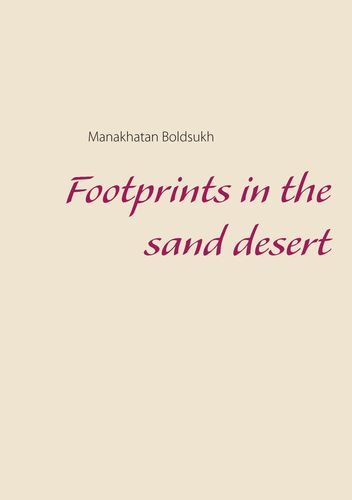 Footprints in the Sand Desert