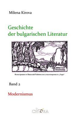 Geschichte der bulgarischen Literatur