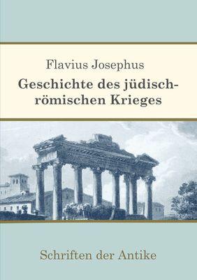 Geschichte des jüdisch-römischen Krieges