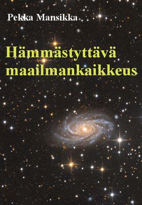 Hämmästyttävä maailmankaikkeus