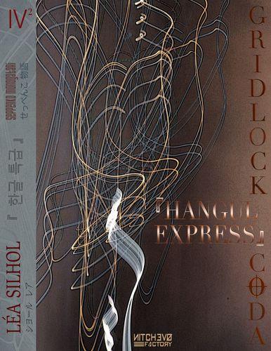 Hangul Express part. 2