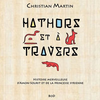 Hathors & à travers