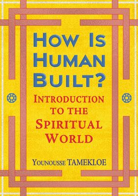 How Is Human Built?