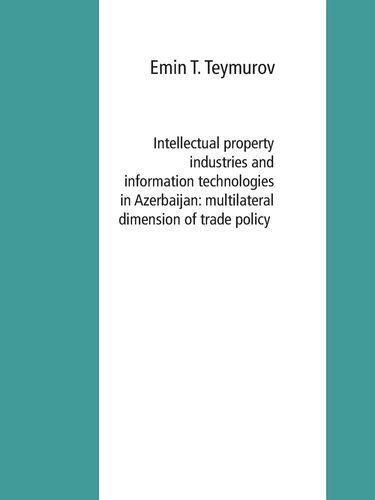 Intellectual property system in Azerbaijan