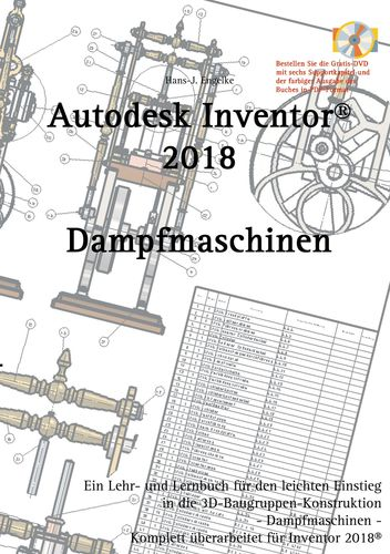 Inventor 2018