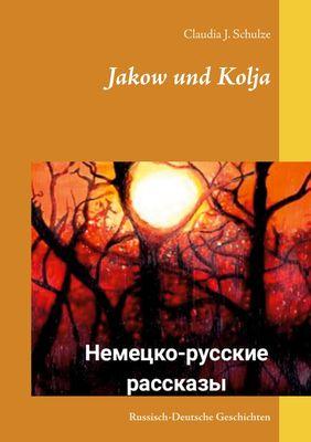 Jakow und Kolja